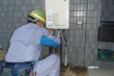 ガス設備機器等の補修工事