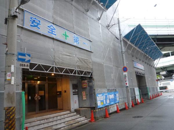 ①工事(建物改修)